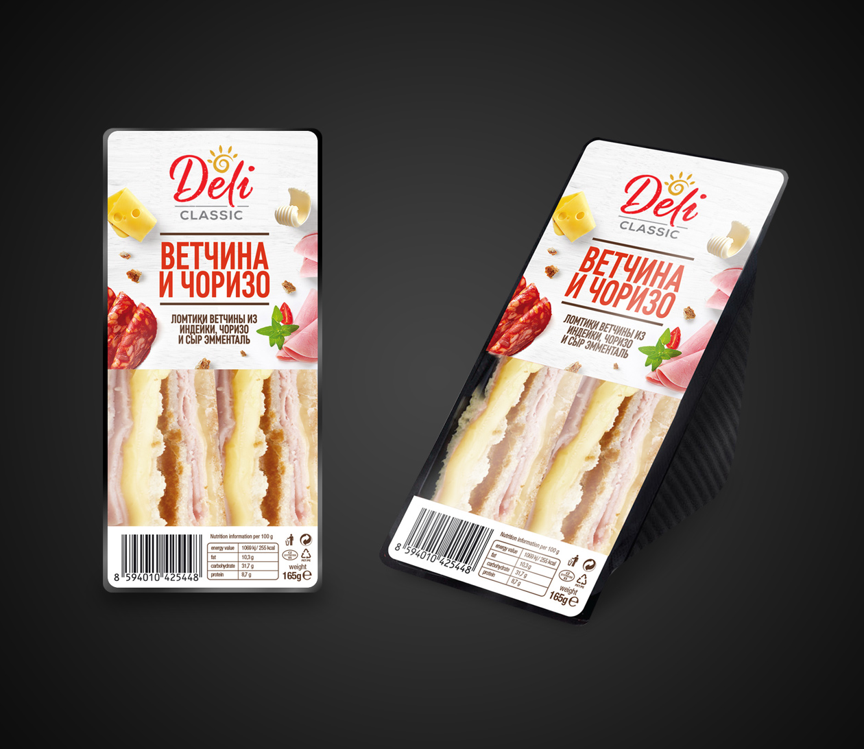 logo design Deli packaging MAISON D'IDÉE